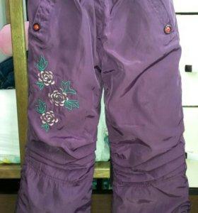 Джинсы, зимние штаны, жилет (пакетом)
