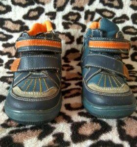 Детские ботиночки- кеды