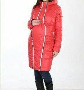 Пуховик-пальто для беременных