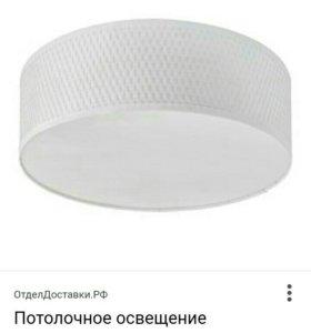 Новый потолочный светильник Икея