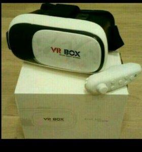 VR.BOX 2.0