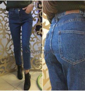 Новые джинсы, размер 42-44, свободные