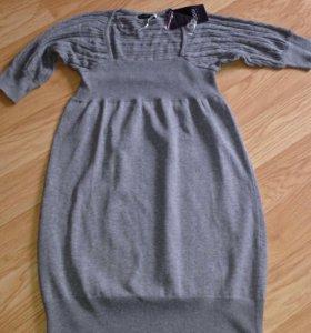 Платье для беременной, р.44-46