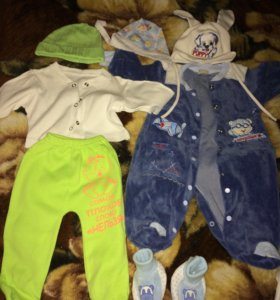 Вещи для новорожденного пакетом