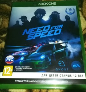 Need For Speed 2015 xbox one (новый город)