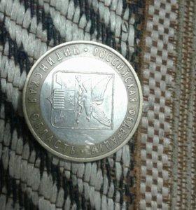 Чита монета 2006