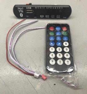 MP3, Bluetooth, USB плеер 12 вольт