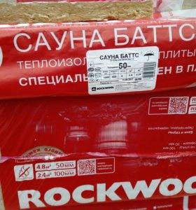 Утеплитель Rockwool 1200/600/100 5 пачек