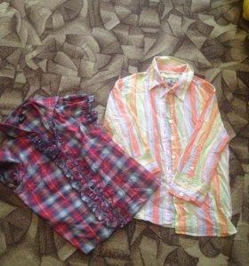 Рубашки +юбка