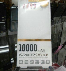 Pawer box