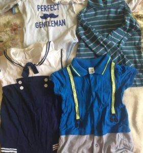 Пакет вещей для мальчика 68-92 см