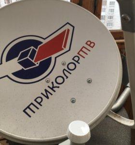Тарелка от ТриколорТВ