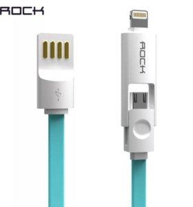 Кабель USB Rock Combo 2m для Apple iPhone 5 лапша