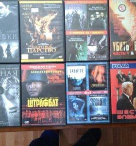DVD фильмами
