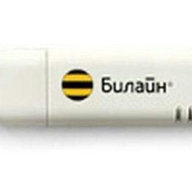 USB ЗG модем Beeline Билайн,МТС