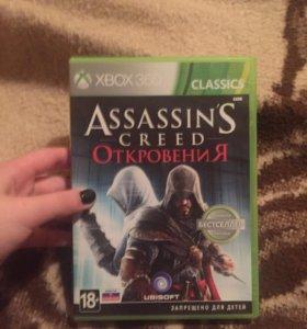 Игра Assassin's Creed откровения на Xbox360