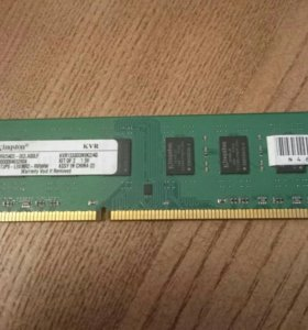 2GB Kingston KVR1333D3N9 DDR3 PC3-10600