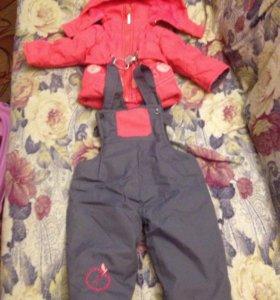 Комбинезон (куртка и штаны)