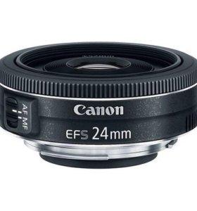 Объектив - Canon EFS 24mm f/2.8 STM