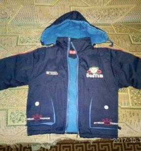 Куртка зимняя 2-3 года