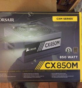 Блок питания Corsair CX850m. Новый