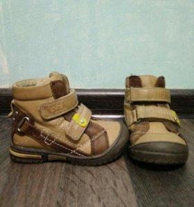 Ботинки / нат.кожа