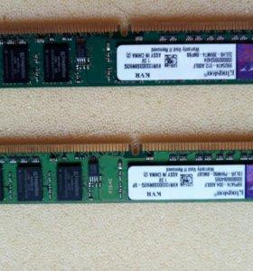 Оперативная память ddr 3 по  2 гб