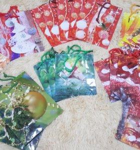 Новогодние подарочные пакеты 24 шт