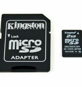 Флешка MicroSD 2 gb