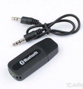 Bluetooth адаптер+AUX кабель(АКЦИЯ ДО 29.12.18)