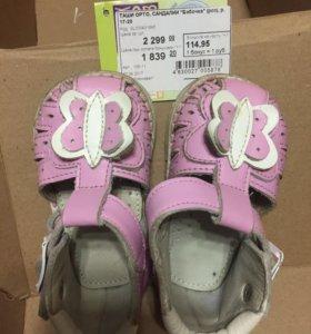 Ортопедические детские сандали