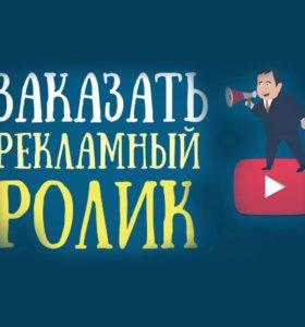 Монтаж коротких презентационных или спам видео