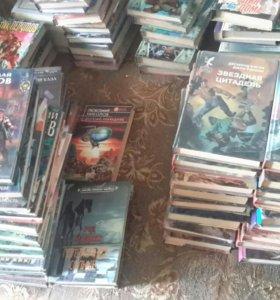 Библиотека фантастики