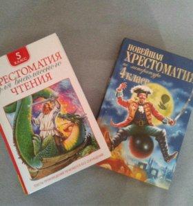 Канцелярия и учебники