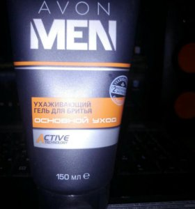 Гель для бритья(мужской)