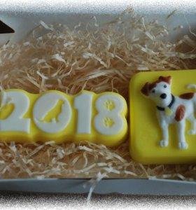 Набор мыла 2018 с собакой