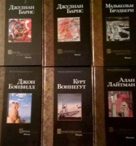 Книги современная проза