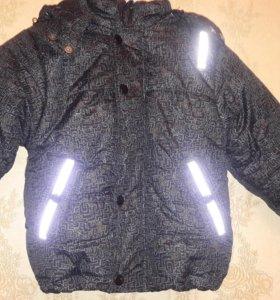 Куртка зимняя + штаны зимнии