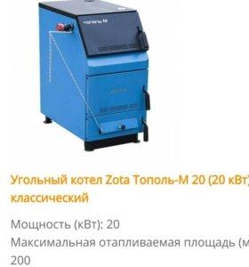 Котел Зота Тополь-м