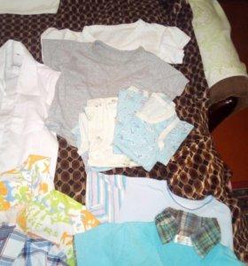 Вещи пакетом на мальчика2-3года