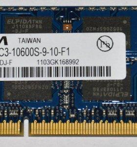 Модуль оперативной памяти DDR3 2GB 1333, 2 шт.