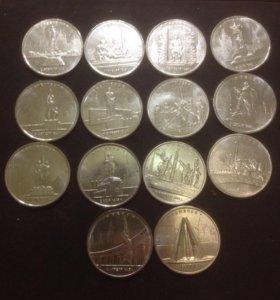 Монеты юбилейные,5рублей