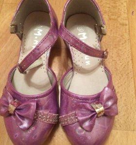 Туфли/сандали для девочки