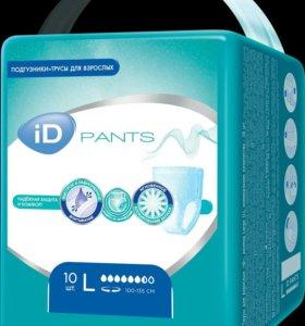 Трусики для взрослых 100- 135 см , L, ID, Ontex .
