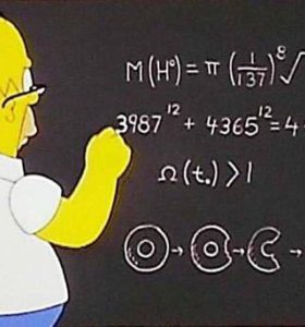 Репетитор (математика физика геометрия)