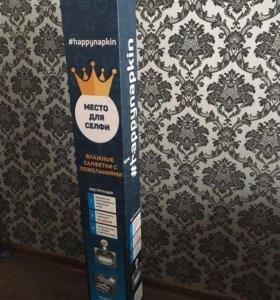 Торговый автомат по продаже штучных товаров