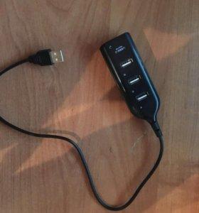 Дополнительные порты USB