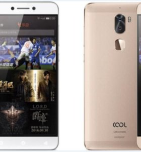 Новые Leeco Cool 1 3/32(4/64)GB