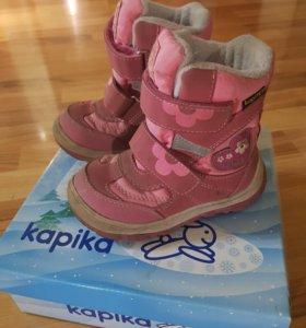 Зимние ботинки Kapika 26 размер
