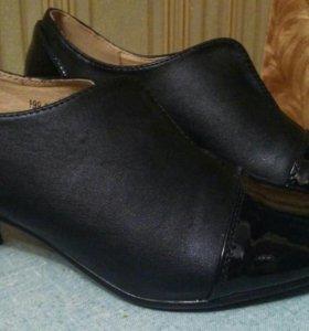 Ботинки-ботильоны